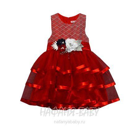Детское нарядное платье Miss BONNY арт: 0065, 5-9 лет, цвет красный, оптом Турция
