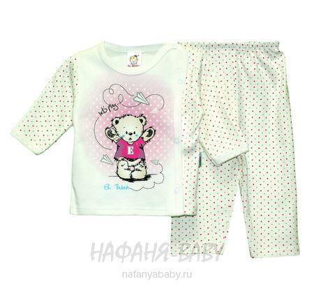 Комплект для новорожденных (распашонка+брюки) EL BEBEK арт: 0140, 0-12 мес, цвет кремовый с розовым, оптом Турция