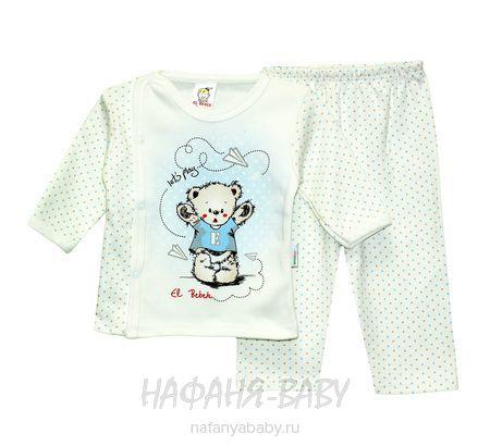 Комплект для новорожденных (распашонка+брюки) EL BEBEK арт: 0140, 0-12 мес, цвет кремовый с голубым, оптом Турция