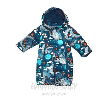 Детский комбинезон-трансформер KPYTO арт: 0159, 0-12 мес, цвет темно-синий, оптом Китай (Пекин)
