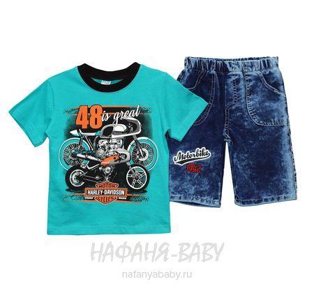 Детский костюм (футболка+джинсовые шорты) INCIX арт: 0219, 5-9 лет, цвет бирюзовый, оптом Турция