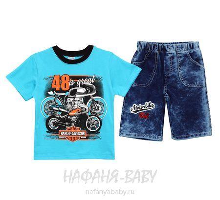 Детский костюм (футболка+джинсовые шорты) INCIX арт: 0219, 5-9 лет, цвет голубой, оптом Турция