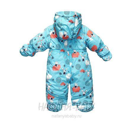 Детский комбинезон-трансформер RONGYU арт: 0611, штучно, 0-12 мес, цвет голубой, размер 62, оптом Китай (Пекин)
