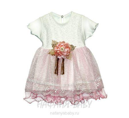 Детское платье TOFIMIX арт: 706, 0-12 мес, цвет розовый, оптом Турция