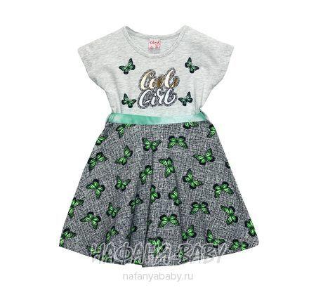 Детское платье Cit Cit арт: 4132, оптом Турция