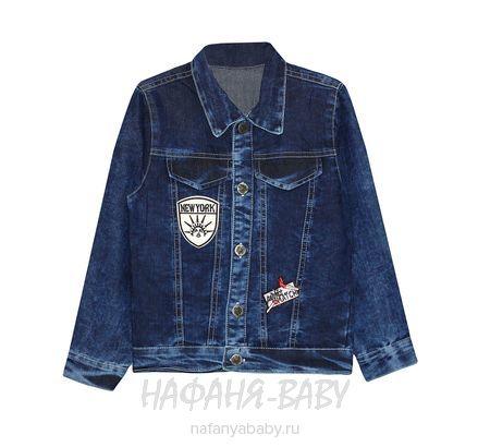 Детская куртка AKIRA арт: 1958, 5-9 лет, 1-4 года, цвет темно-синий, оптом Турция