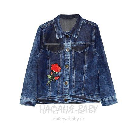 Детская куртка AKIRA арт: 1896, 1-4 года, 5-9 лет, цвет темно-синий, оптом Турция