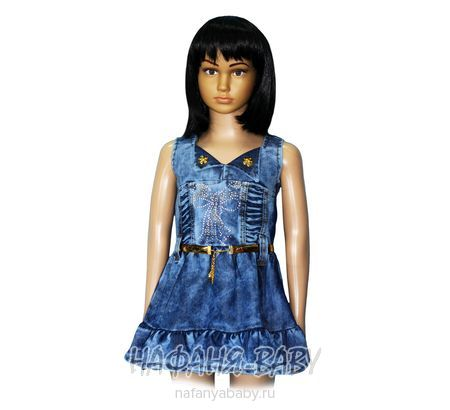 Детское сарафан BEB-BE арт: 1001, штучно, 1-4 года, цвет синий, размер 86, оптом Турция