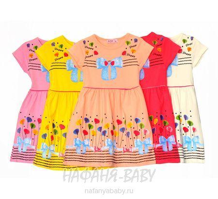 Детское платье LILY KIDS арт: 3030, 1-4 года, 5-9 лет, цвет кремовый, оптом Турция