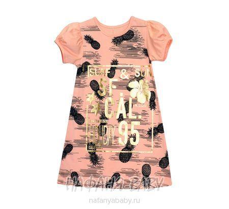 Детское платье AKIRA арт: 2102, 1-4 года, 5-9 лет, цвет малиновый, оптом Турция