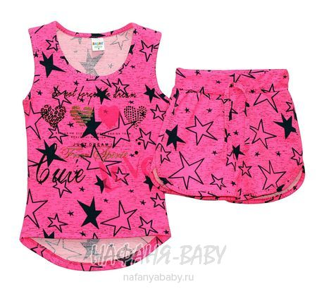 Детский комплект BASAK арт: 3536, штучно, 5-9 лет, цвет ярко-розовый, размер 110, оптом Турция