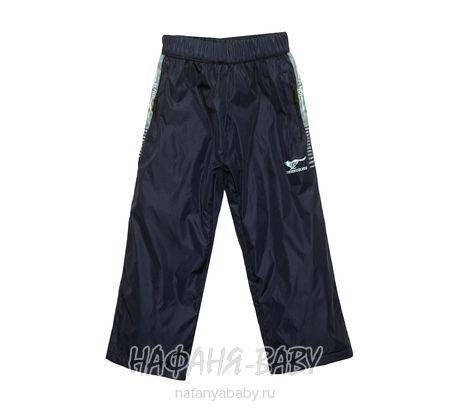 Детские брюки EMUR арт: 619, 5-9 лет, 1-4 года, цвет темно-серый, оптом Китай