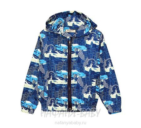 Детская куртка-ветровка XIAO SIBO арт: 547, 1-4 года, 5-9 лет, цвет синий, оптом Китай (Пекин)