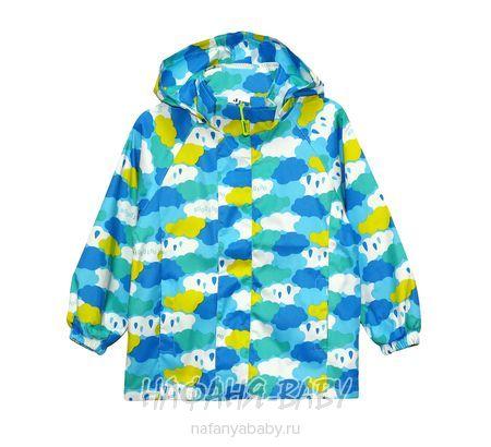 Детская куртка-ветровка JZB арт: 90602, 1-4 года, 5-9 лет, цвет голубой с желтым, синим и бирюзовым, оптом Китай (Пекин)
