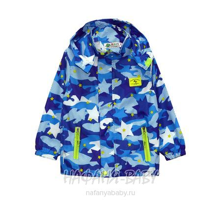 Детская куртка-ветровка K.X.B арт: 18402, 5-9 лет, 10-15 лет, цвет голубой с белым и синим, оптом Китай (Пекин)