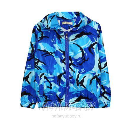 Детская куртка-ветровка XIAO SIBO арт: 546, 1-4 года, 5-9 лет, цвет синий с голубым, оптом Китай (Пекин)