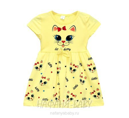Детское платье, артикул 4396 CHILDS SMILE арт: 4396, 1-4 года, 5-9 лет, цвет аквамариновый, оптом Турция