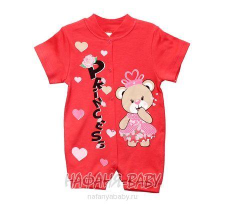 Детские песочник YUSUFGUK арт: 1004, 0-12 мес, цвет розовый, оптом Турция