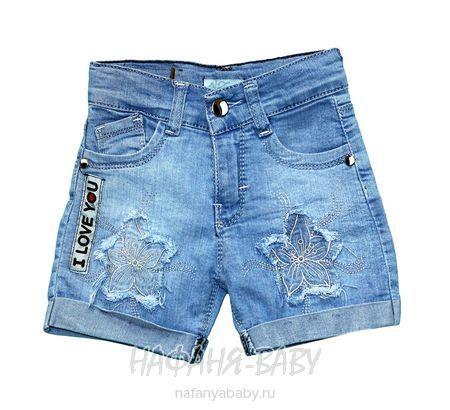 Детские шорты ZEISER арт: 42002, 1-4 года, 5-9 лет, цвет голубой, оптом Турция