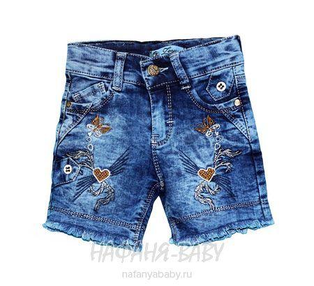 Детские шорты ZEISER арт: 42011, 5-9 лет, 10-15 лет, цвет синий, оптом Турция