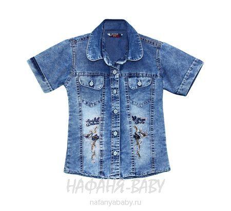 Детская джинсовая блузка, артикул 2020 ZEISER арт: 2020, цвет синий, оптом Турция