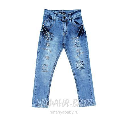 Детские джинсы ZEISER арт: 30701, 5-9 лет, 10-15 лет, цвет синий, оптом Турция