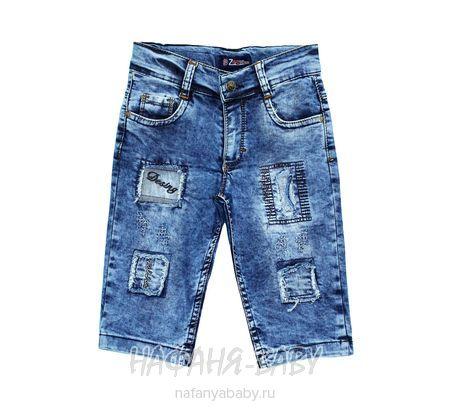 Детские шорты ZEISER арт: 23121, цвет синий, оптом Турция
