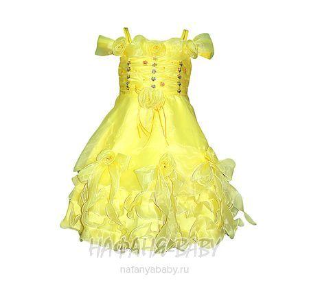 Детское платье  арт: 1013, штучно, 1-4 года, 5-9 лет, цвет желтый, размер 92, оптом Китай (Пекин)