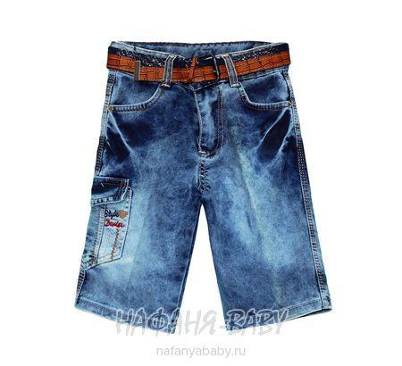 Детские шорты YELDEN арт: 1060 3-7, 1-4 года, 5-9 лет, цвет синий, оптом Турция