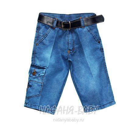 Детские шорты ZEISER арт: 24230, 1-4 года, 5-9 лет, цвет сине-серый, оптом Турция
