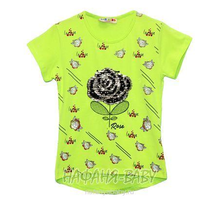 Детская футболка YZR арт: 2202, 5-9 лет, 10-15 лет, цвет белый, оптом Турция