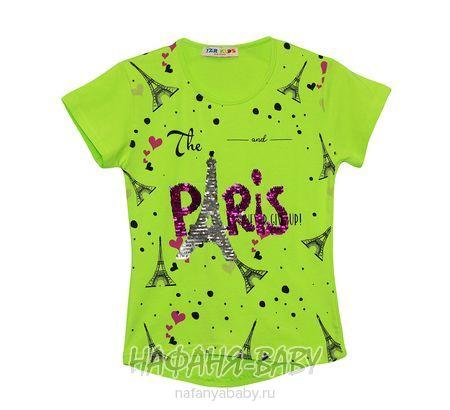 Детская футболка, артикул 2201 YZR арт: 2201, 10-15 лет, цвет желтый, оптом Турция
