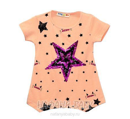 Детская футболка YZR арт: 2207, цвет персиковый, оптом Турция