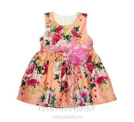 Детское платье HAMZA арт: 122, 1-4 года, цвет персиковый, оптом Турция