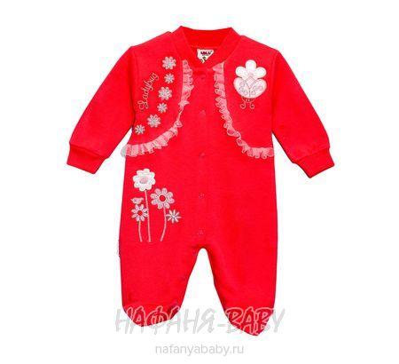 Детский комбинезон USLU BEBE арт: 3857, 0-12 мес, оптом Турция