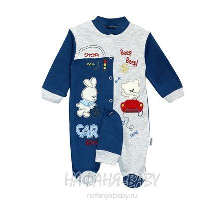 Детский комбинезон + шапочка USLU BEBE арт: 7833, 0-12 мес, цвет сине-серый, оптом Турция