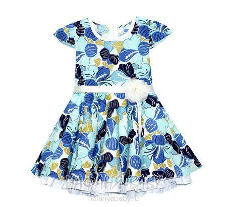 Детское платье OZGUL арт: 2086, 1-4 года, 5-9 лет, цвет коралловый, оптом Турция