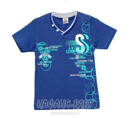 Детская футболка SAHIN арт: 518, 5-9 лет, цвет сине-серый, оптом Турция