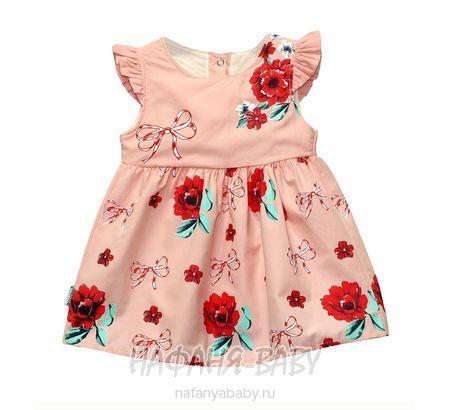Детское платье BIDIRIK арт: 738, 0-12 мес, 1-4 года, цвет персиковый, оптом Турция