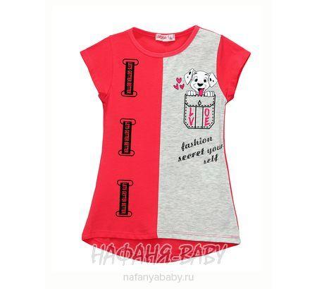 Детская трикотажная туника LILY Kids арт: 3603, штучно, цвет малиновый, размер 116, оптом Турция