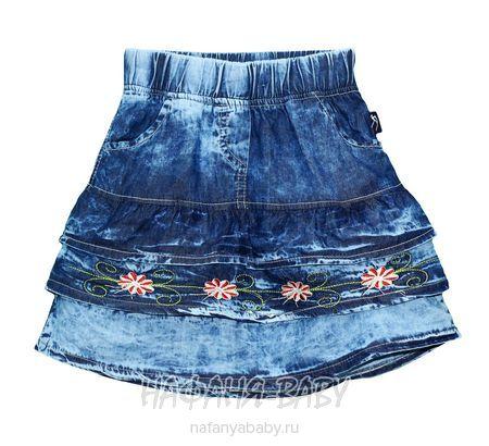 Детская юбка AKIRA арт: 2094, 1-4 года, 5-9 лет, цвет темно-синий, оптом Турция