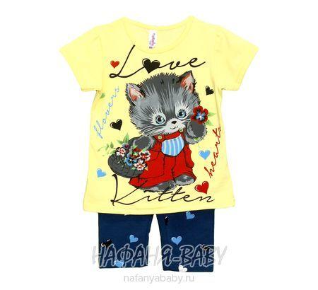 Детский костюм NAZMIX арт: 501, 1-4 года, 5-9 лет, цвет лазурный, оптом Турция