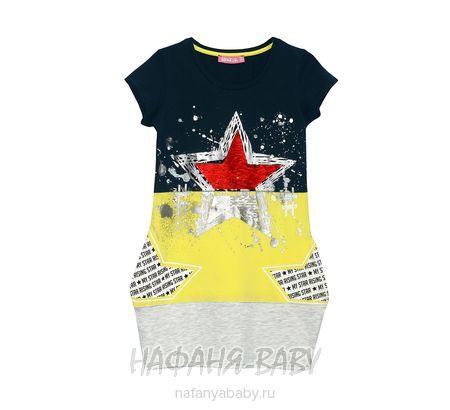 Детская трикотажная платье-туника BERMINI арт: 6406, цвет темно-синий верх, желтый, серый меланж, оптом Турция