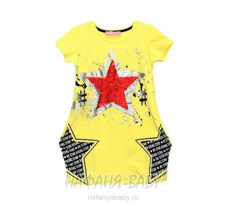 Детская трикотажная туника BERMINI арт: 6405, 5-9 лет, цвет желтый, оптом Турция