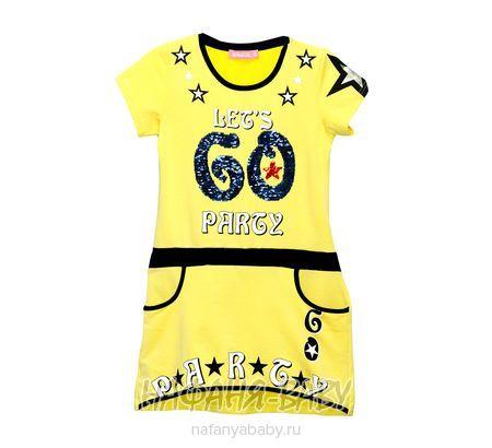 Детская трикотажная платье-туника BERMINI арт: 6445, 10-15 лет, цвет желтый, оптом Турция
