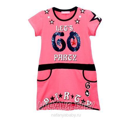 Детская трикотажная платье-туника BERMINI арт: 6445, 10-15 лет, цвет малиновый, оптом Турция