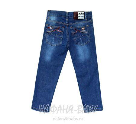 Детские джинсы ARS JEANS арт: 4851 3-7, 1-4 года, 5-9 лет, оптом Турция