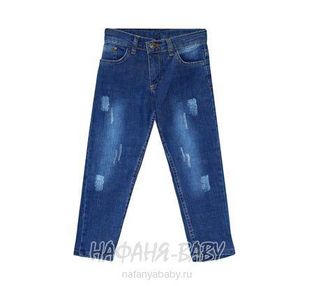 Детские джинсы ARS JEANS арт: 4851 3-7, 1-4 года, 5-9 лет, цвет синий, оптом Турция