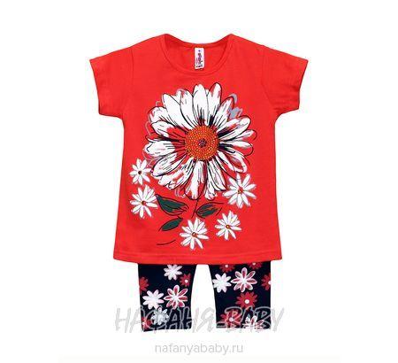 Детский костюм NAZMIX арт: 541, 1-4 года, 5-9 лет, цвет коралловый, оптом Турция