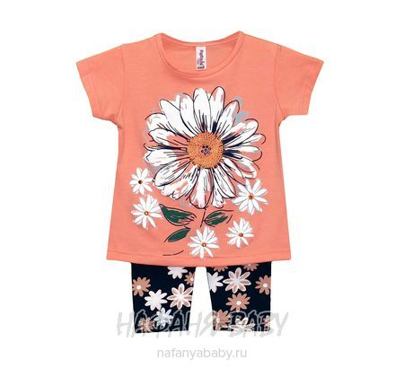 Детский костюм NAZMIX арт: 541, 1-4 года, 5-9 лет, цвет персиковый, оптом Турция